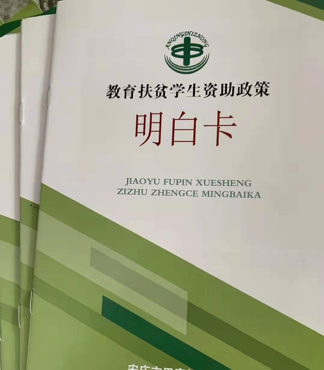 画册印刷 宣传册定制 宣传册设计