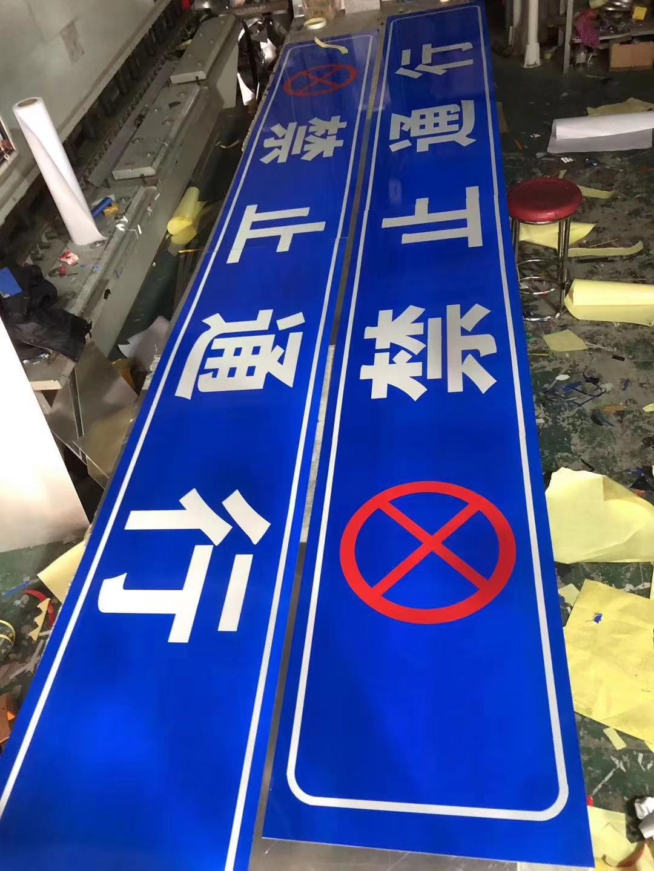 道路标牌 道路指示牌定做